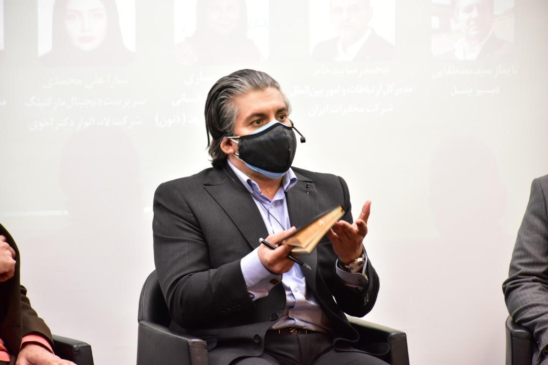 تایماز سیدمصطفایی
