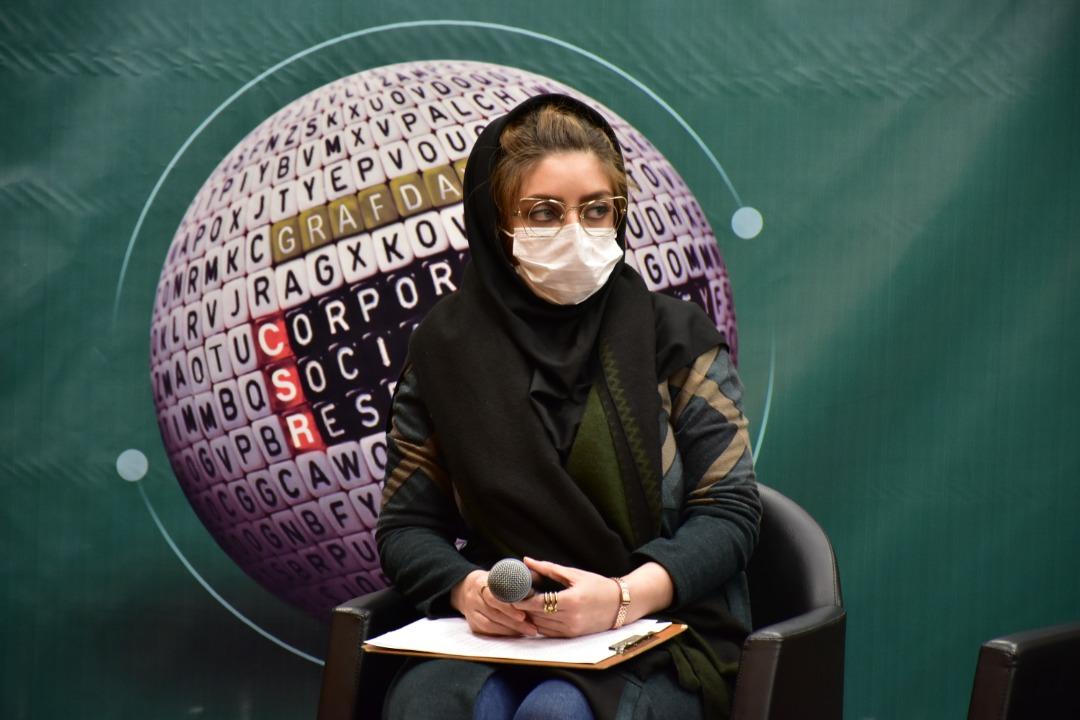سارا علی محمدی